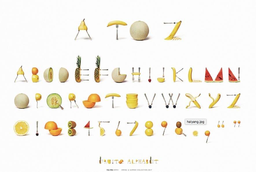 超級字母控