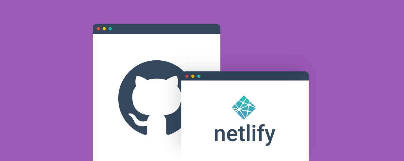 Github 頁面和 netlify 的插圖